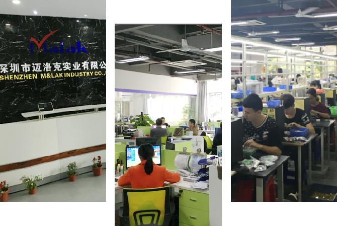 深圳市迈洛克实业有限公司